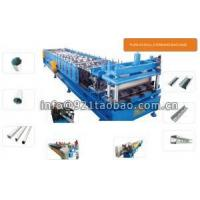 Buy cheap Four-in-one stud/track/purline/channel cold roll forming machine from wholesalers