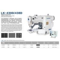 Automatic sewing series LK-430D/438D