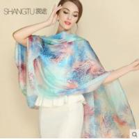 TONGSHI Fashion Scarf