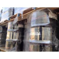 Wholesale Industrial gear oil 68# from china suppliers