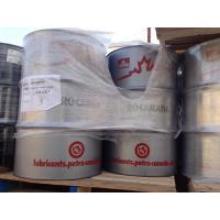 Wholesale Diesel engine oil CJ-4SM from china suppliers