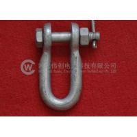 Buy cheap Cable fittings U type ring from wholesalers