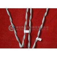 Buy cheap Cable fittings DSC03931 from wholesalers