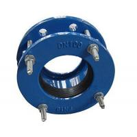 Buy cheap Flanged joints from Wholesalers