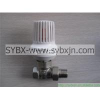 Wholesale Thermostatic radiator valve BXHW-15-ZHI from china suppliers