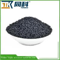 Wholesale Coal Based Extruded Pellet Activated Carbon from china suppliers