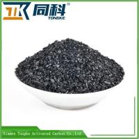 Wholesale High Adsorption Jujube Shell Activated Carbon For Liquid Phase from china suppliers