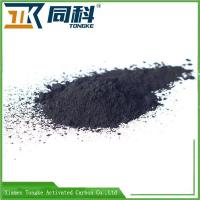 Wholesale Wood Based Activated Carbon Powder For Sugar Decolorization from china suppliers
