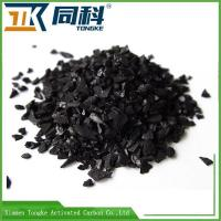 Wholesale Coal Based Granular Activated Carbon GAC For Industrial Wasterwater Treatment from china suppliers
