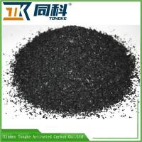 Wholesale High Iodine Coconut Shell Based Activated Carbon For Water Filter from china suppliers