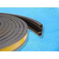 Wholesale Rubber seal EPDM Rubber sealing strip from china suppliers