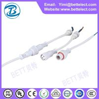 Wholesale 2 core breeding series with waterproof tail card white water from china suppliers
