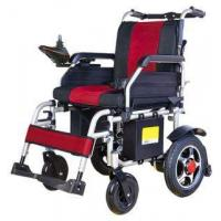 Buy cheap Standard Wheelchair IVP908 from Wholesalers