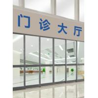 Buy cheap Overlapping automatic doors from wholesalers