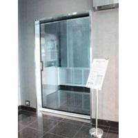 Buy cheap ICU airtight door from wholesalers