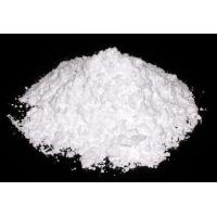 Wholesale ALUMINIUM TRIHYDRATE WHITE from china suppliers
