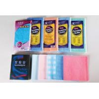 Wholesale Non-woven wiping cloth from china suppliers