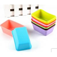 Wholesale Silicone non-stick cake tools baking tools silicon cake mold from china suppliers