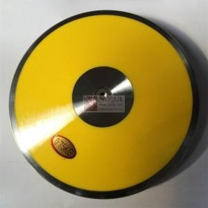 Quality ABS/Wood Shell Discus for Competition & Training for sale