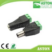 Wholesale 205 RG6 CCS 65% 96*0.12 AL Coaxial Cable from china suppliers