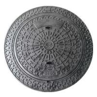 Buy cheap Anti-settling manhole covers from wholesalers