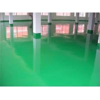 Buy cheap Acid-resistant, Acid-resistant, And Anti-corrosive Floor from wholesalers