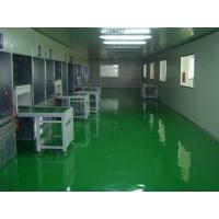 Buy cheap Acid-proof And Anti-corrosive Floor from wholesalers