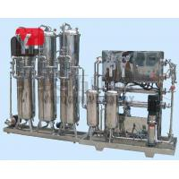Wholesale 1 tons of pure water machine from china suppliers