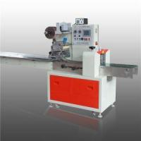 Wholesale FLD-Flat Lollipop Golden Wire Twist Packing Machine from china suppliers