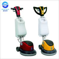 Butterfly Handle,154RPM 6.92A Multi-functional l Floor Polishing Machine