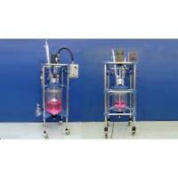Buy cheap glass jacket reactor from Wholesalers
