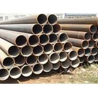 Buy cheap Seamless steel tube for pipe from Wholesalers
