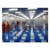 Buy cheap Anti-static epoxy flooring from Wholesalers