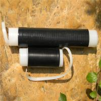 Buy cheap EPDM Cold shrink tube from Wholesalers