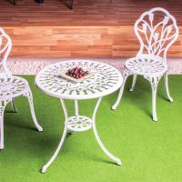 Buy cheap BAMBI BISTRO DINING SET from Wholesalers