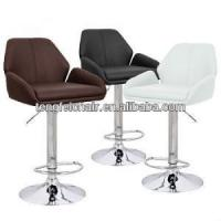 Buy cheap PU Bar Stool from Wholesalers