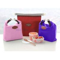 Buy cheap Buckle Zipper Lunch Insulated Bag with multi colors 025 from Wholesalers