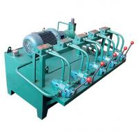 Buy cheap Hydraulic station from Wholesalers