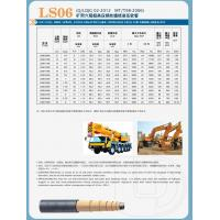 Buy cheap LS06 mine six layer super high pressure wire winding hydraulic hose from Wholesalers