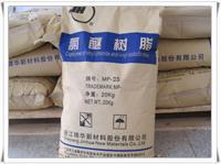 Wholesale Chlorinated Polyether Resin (Copolymer of vinyl chloride and vinyl isobutyl ether) MP-45 from china suppliers