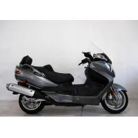 Wholesale ChinaMotorcycle650CC from china suppliers