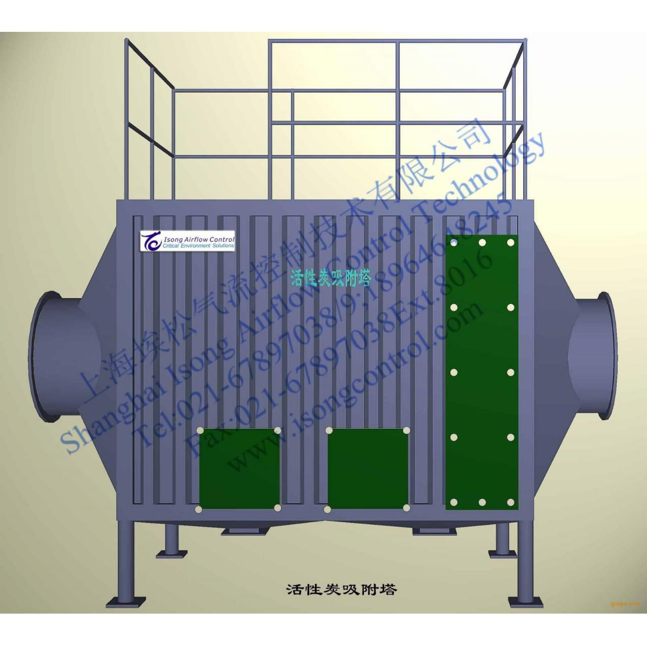 Wholesale Activated Carbon Filter from china suppliers