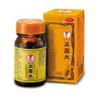 Wholesale Taiko Seirogan200 Gastrointestinal from china suppliers