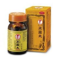 Wholesale Taiko Seirogan50 Gastrointestinal from china suppliers