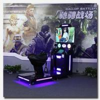Wholesale Virtual Reality Game VR Horse Riding Simulator for Sale with Virtual Reality 9D HTC VIVE from china suppliers