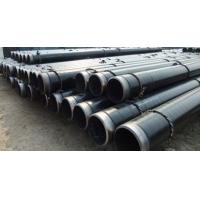 Wholesale SMLS Steel Pipe DIN1629 from china suppliers
