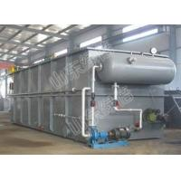 Wholesale Wind Turbine Oil Wastewater DAF Dissolved Air Flotation Equipment from china suppliers