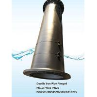 Ductile Iron Pipe Flanged