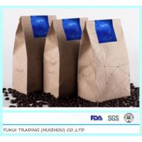 Buy cheap High Barrier Aluminum food packaging for foods high temperature boil from wholesalers