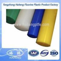 Wholesale Wear Resistance HDPE Polyethylene Rod from china suppliers